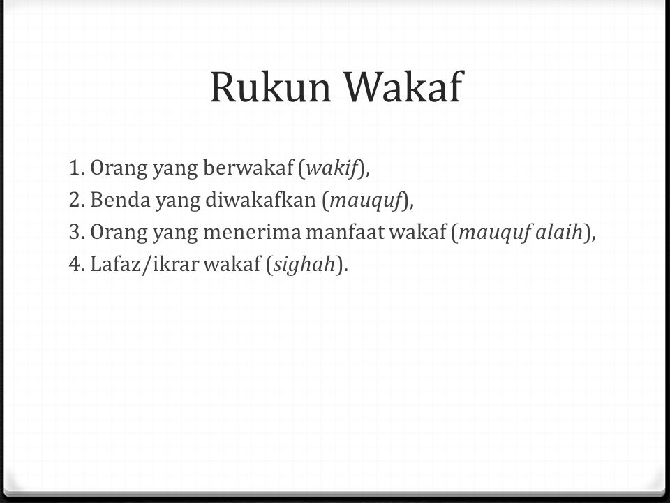 Rukun Wakaf