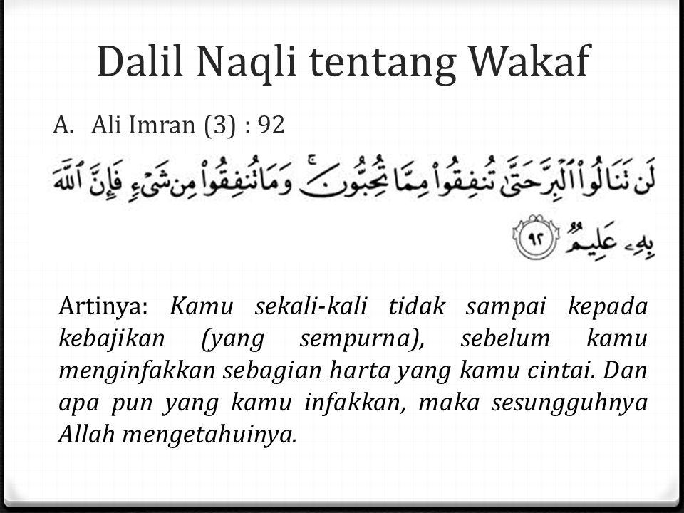 Dalil Naqli tentang Wakaf