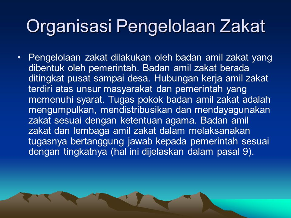 Organisasi Pengelolaan Zakat