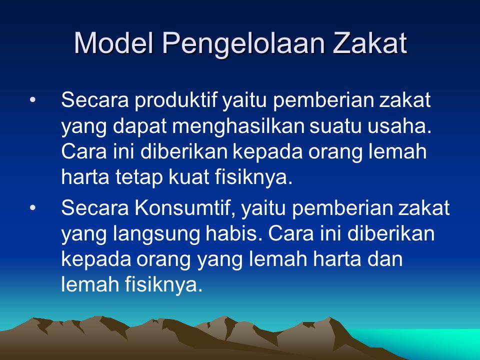 Model Pengelolaan Zakat