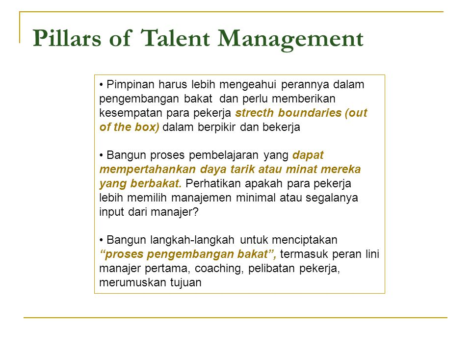 Pillars of Talent Management
