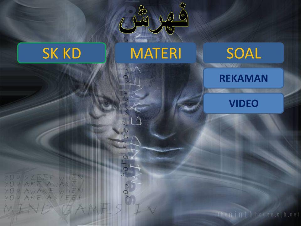 فهرش SK KD MATERI SOAL REKAMAN VIDEO