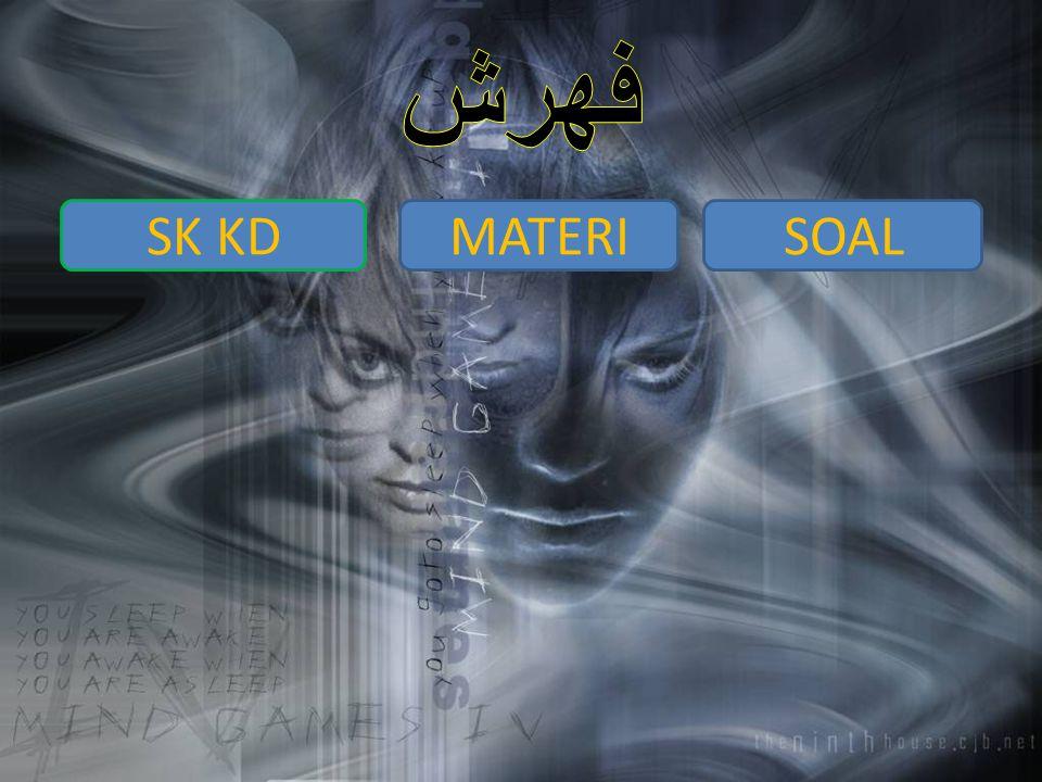 فهرش SK KD MATERI SOAL