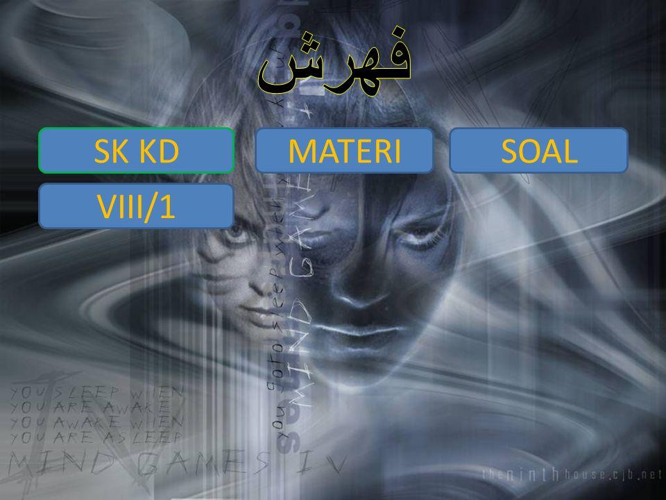 فهرش SK KD MATERI SOAL VIII/1