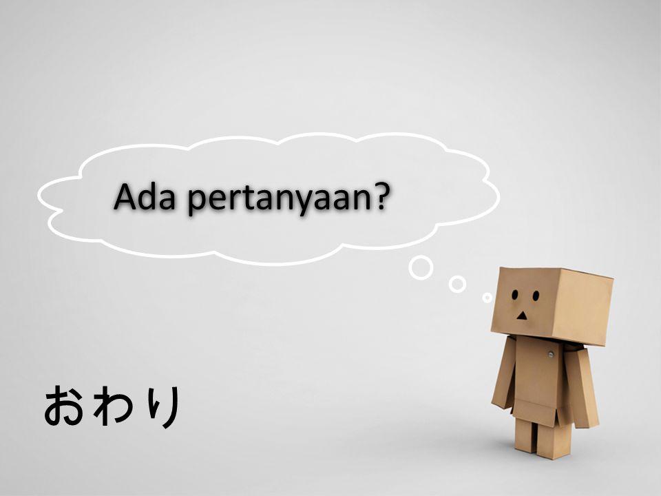 おわり Ada pertanyaan