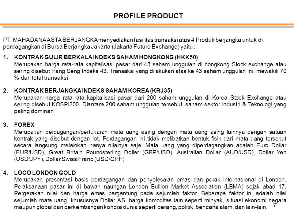 PROFILE PRODUCT
