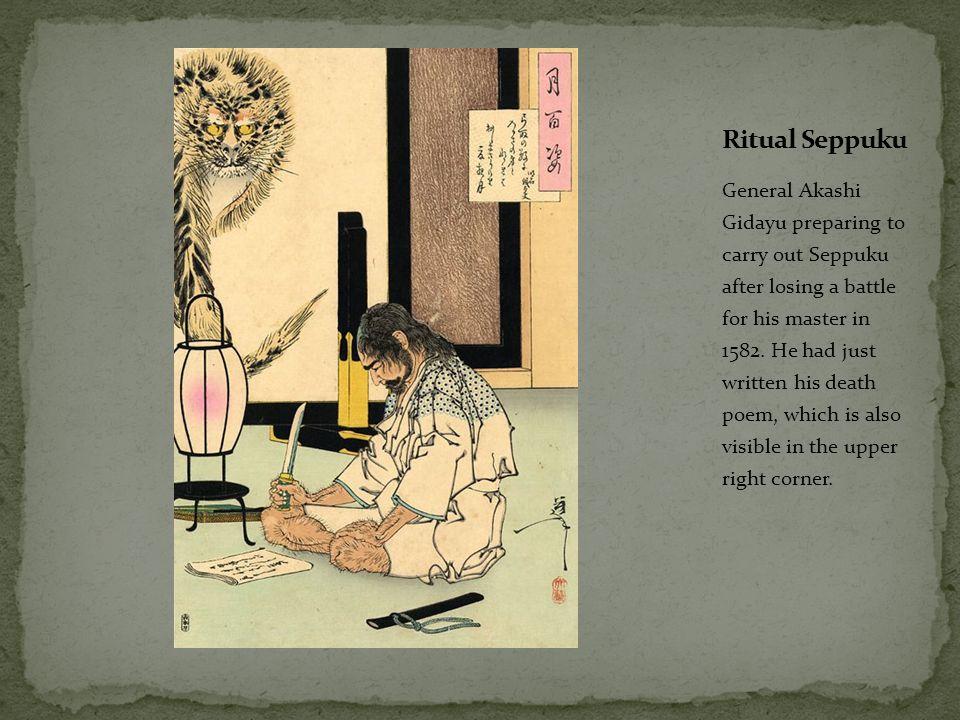 Ritual Seppuku