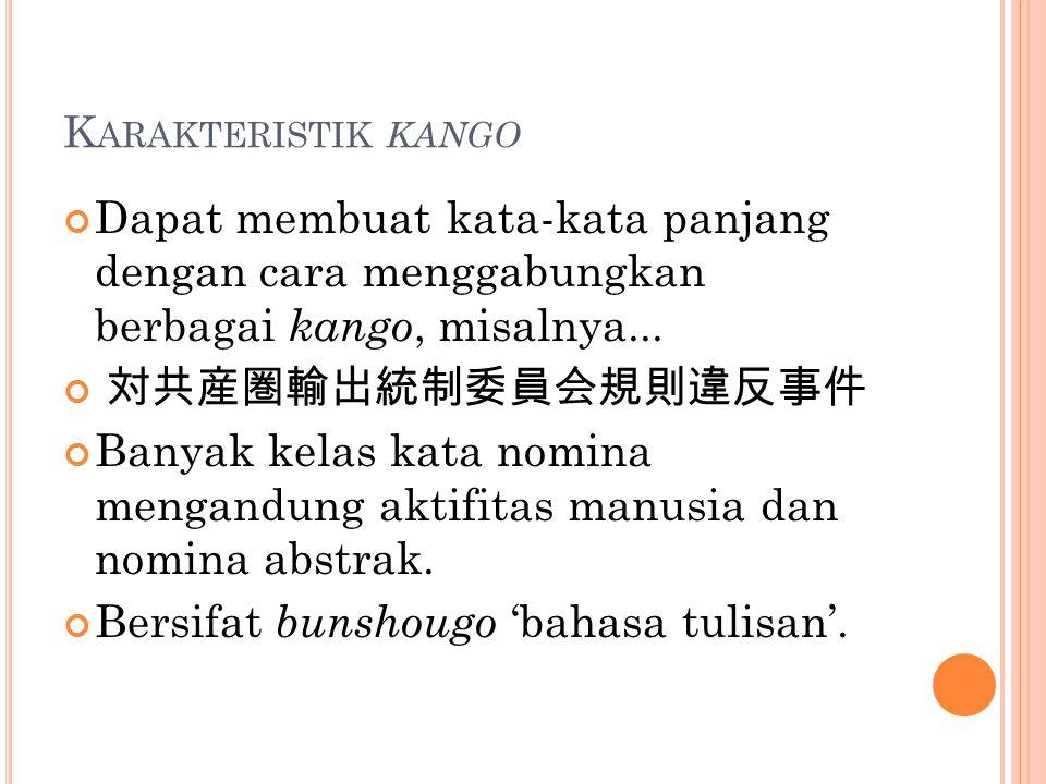 Bersifat bunshougo 'bahasa tulisan'.