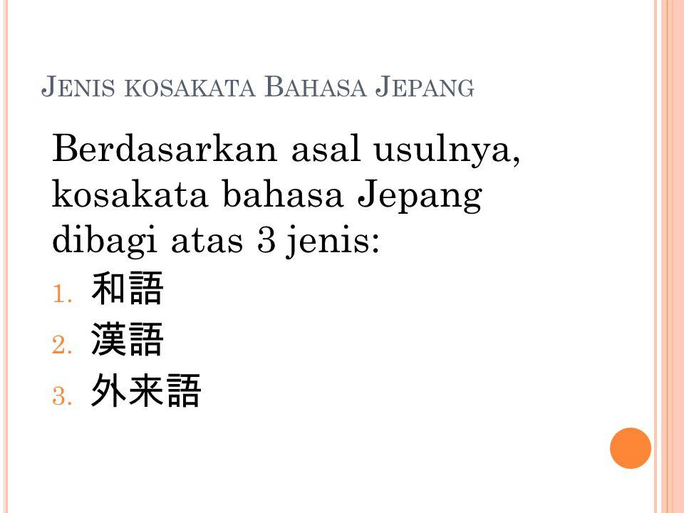 Jenis kosakata Bahasa Jepang