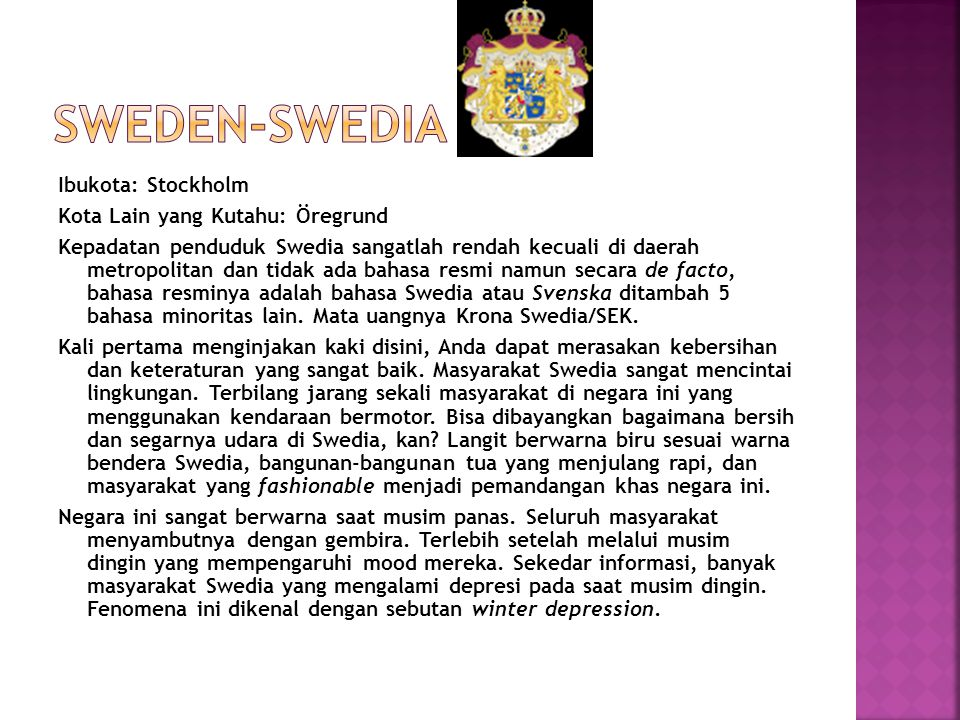 Sweden-swedia