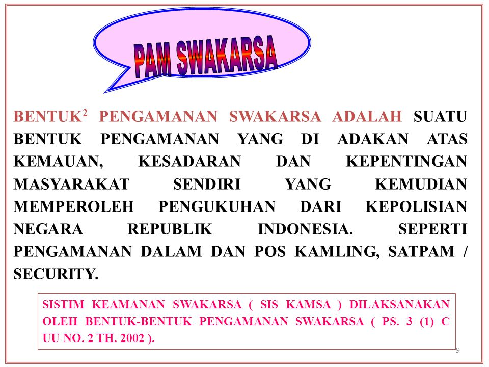 PAM SWAKARSA
