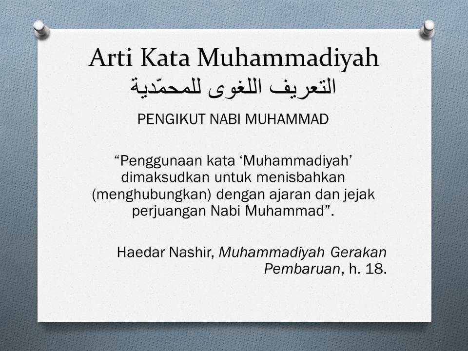 Arti Kata Muhammadiyah التعريف اللغوى للمحمّدية