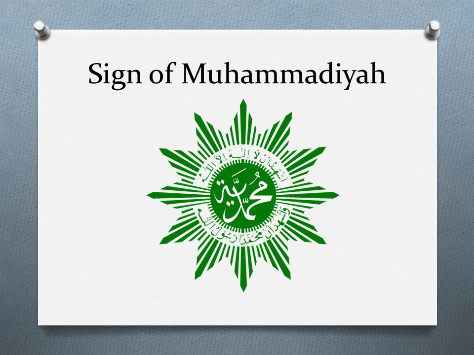 Sign of Muhammadiyah