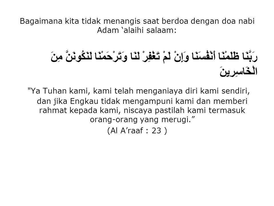 Bagaimana kita tidak menangis saat berdoa dengan doa nabi Adam 'alaihi salaam: