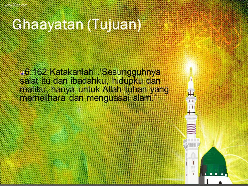 Ghaayatan (Tujuan)