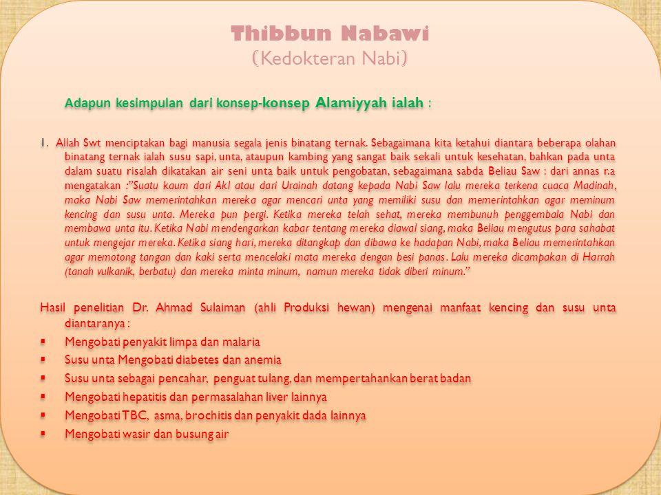 Thibbun Nabawi (Kedokteran Nabi)