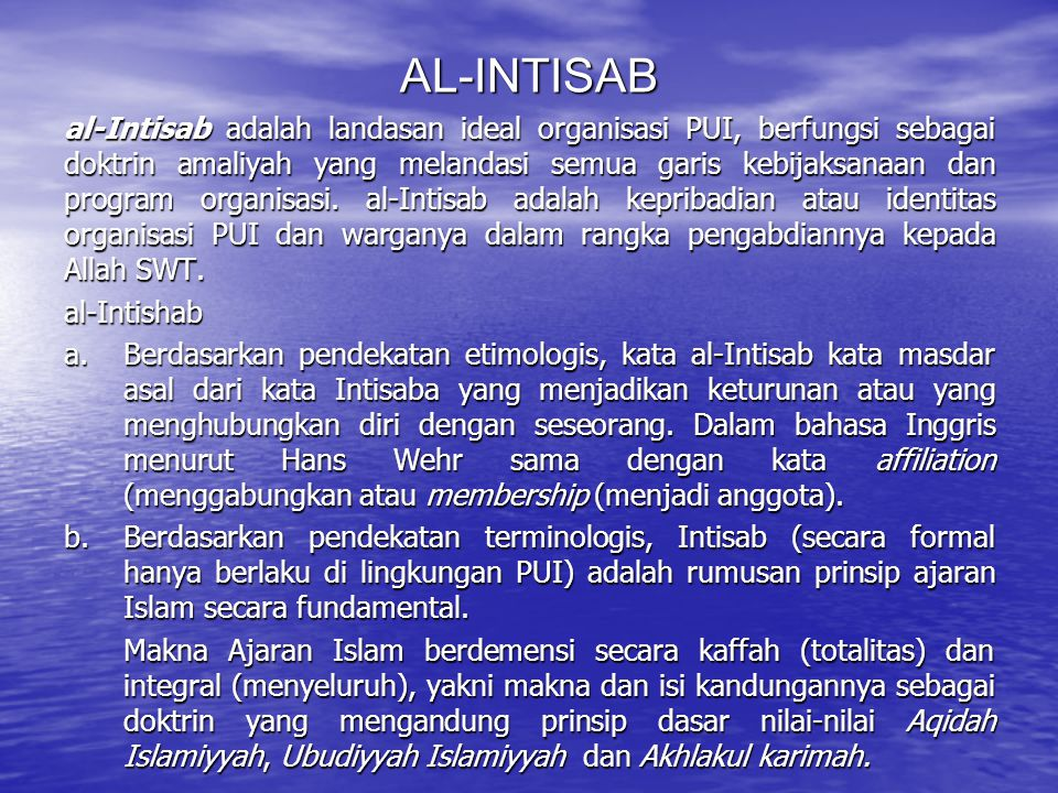 AL-INTISAB