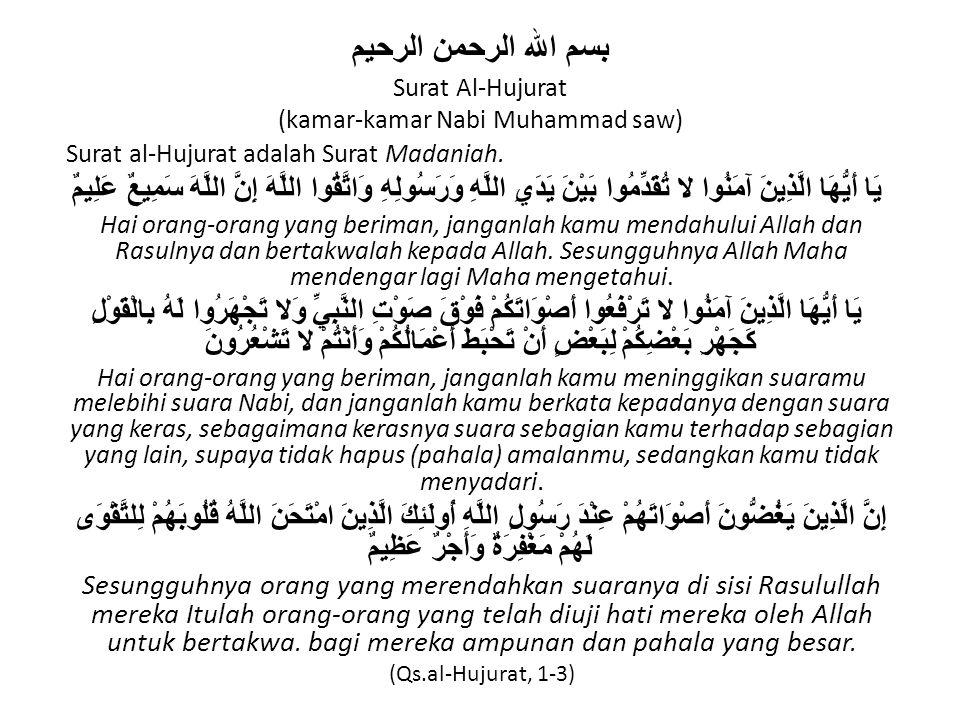 (kamar-kamar Nabi Muhammad saw)