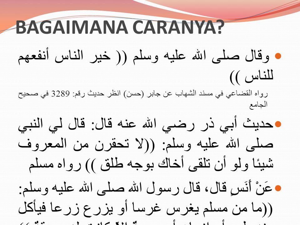BAGAIMANA CARANYA وقال صلى الله عليه وسلم (( خير الناس أنفعهم للناس )) رواه القضاعي في مسند الشهاب عن جابر (حسن) انظر حديث رقم: 3289 في صحيح الجامع.