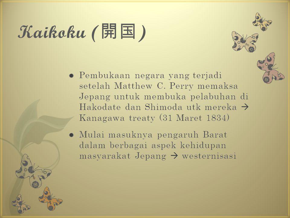 Kaikoku (開国)