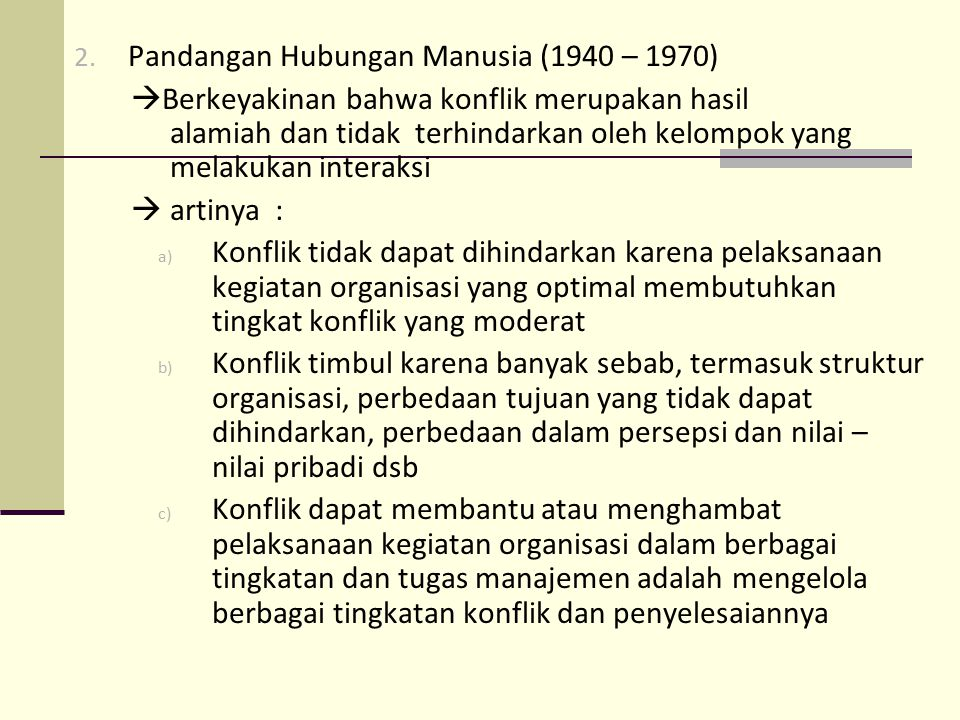 Pandangan Hubungan Manusia (1940 – 1970)