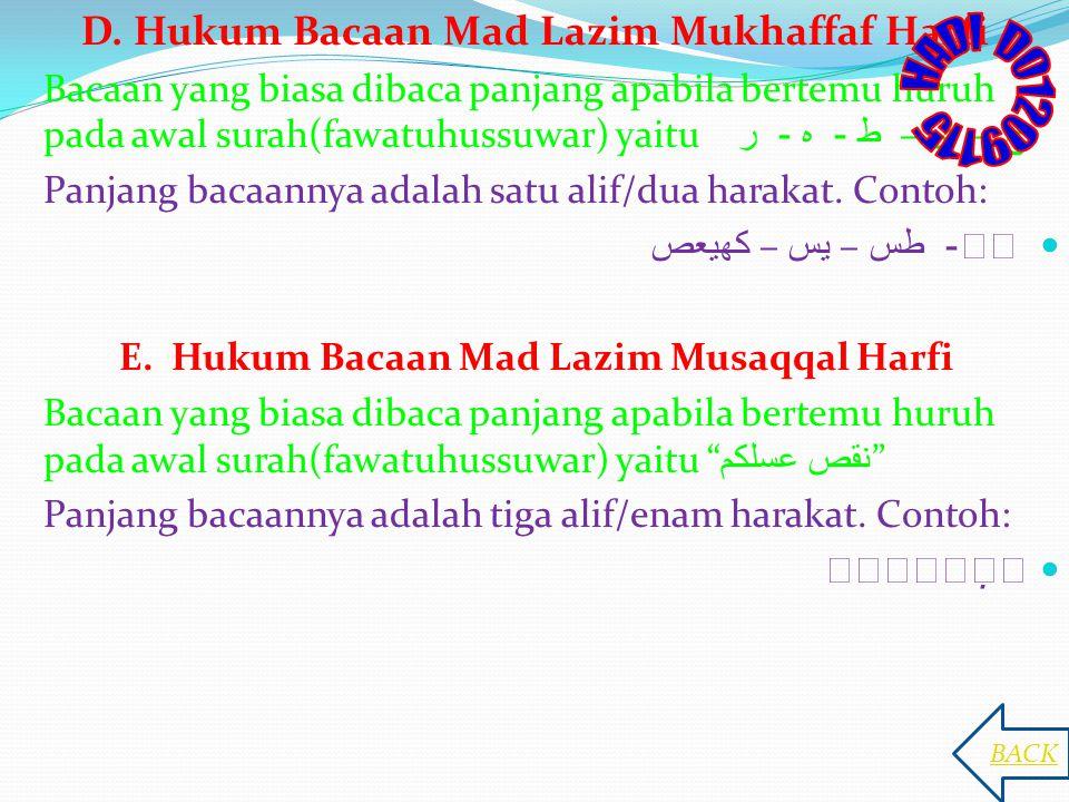 E. Hukum Bacaan Mad Lazim Musaqqal Harfi