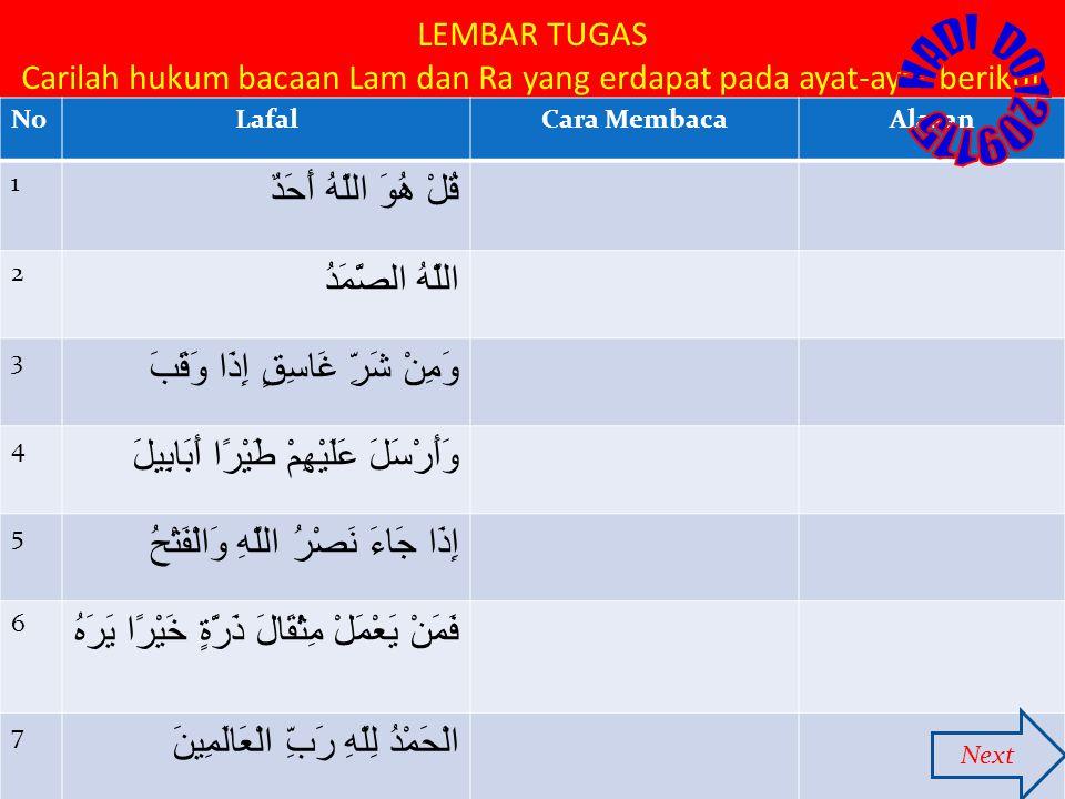 LEMBAR TUGAS Carilah hukum bacaan Lam dan Ra yang erdapat pada ayat-ayat berikut