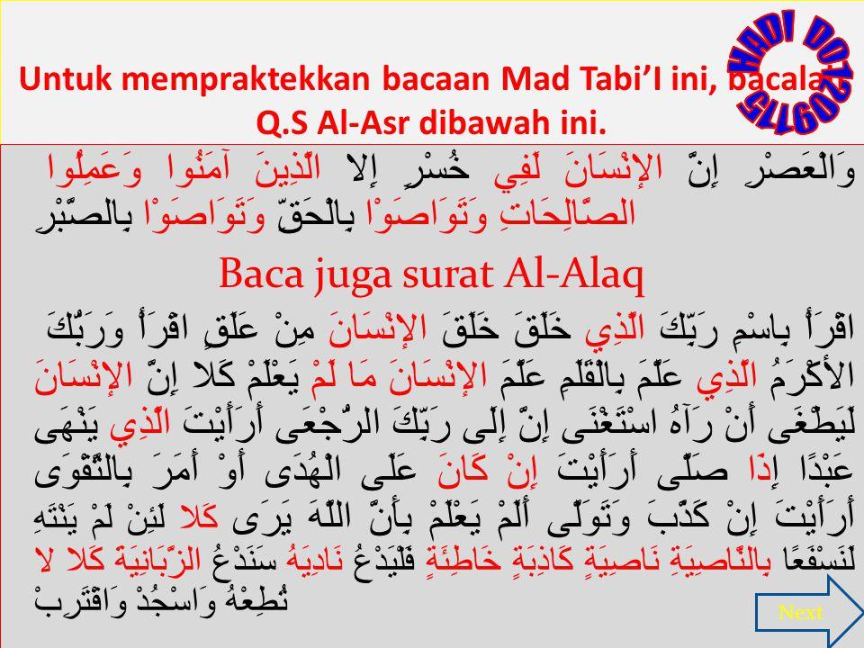 Untuk mempraktekkan bacaan Mad Tabi'I ini, bacalah Q
