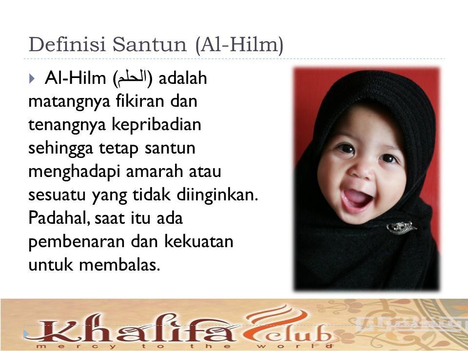 Definisi Santun (Al-Hilm)