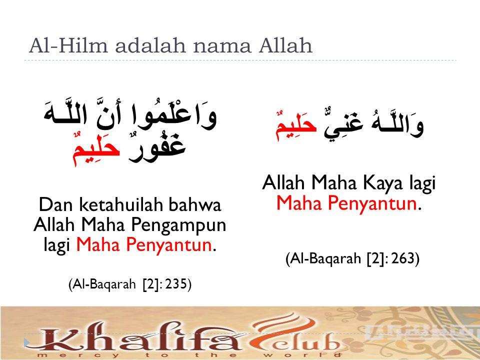 Al-Hilm adalah nama Allah