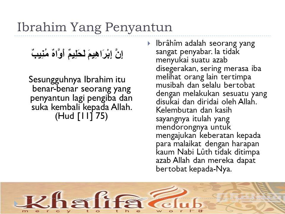 Ibrahim Yang Penyantun