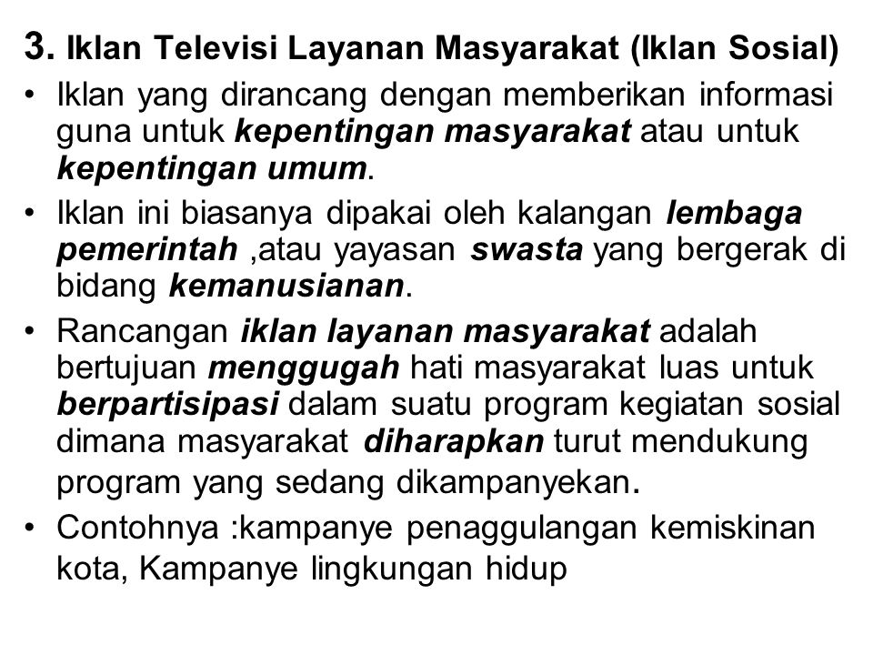 3. Iklan Televisi Layanan Masyarakat (Iklan Sosial)