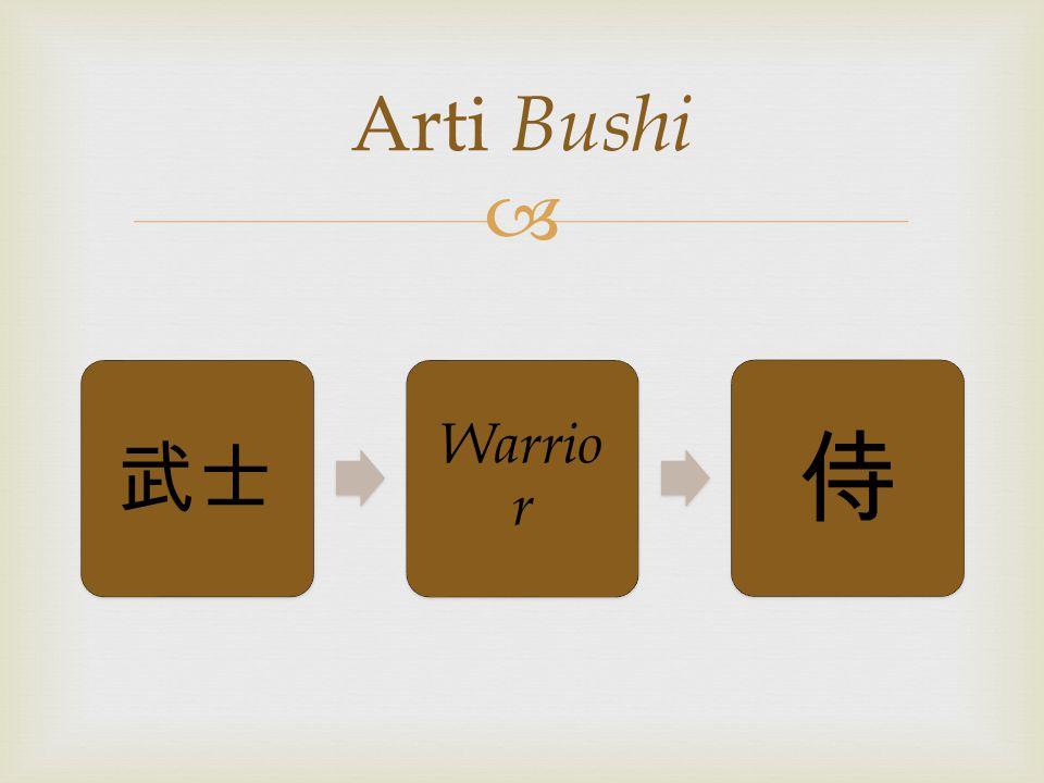 Arti Bushi 武士 Warrior 侍