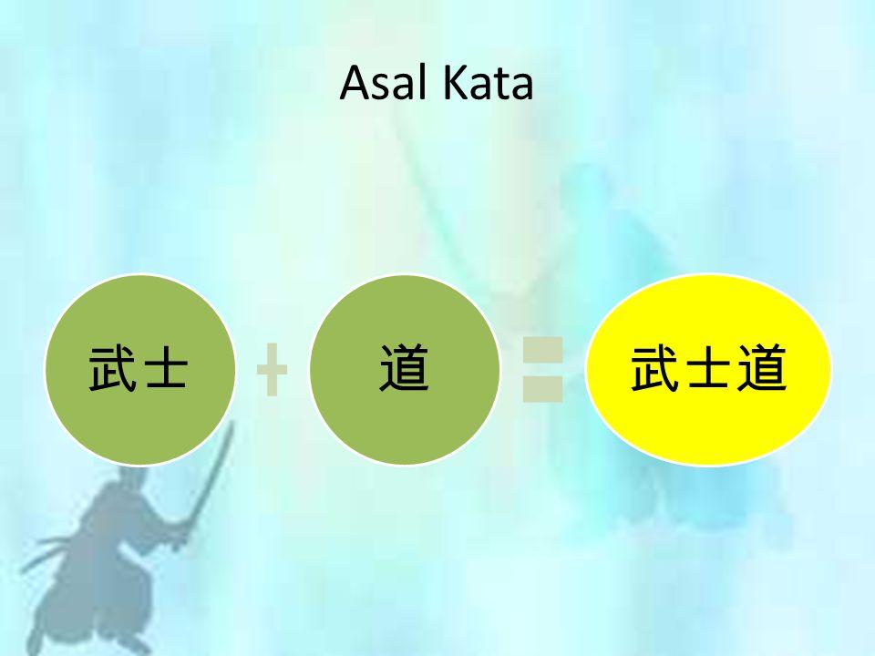 Asal Kata 武士 道 武士道