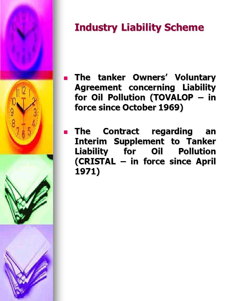 Industry Liability Scheme