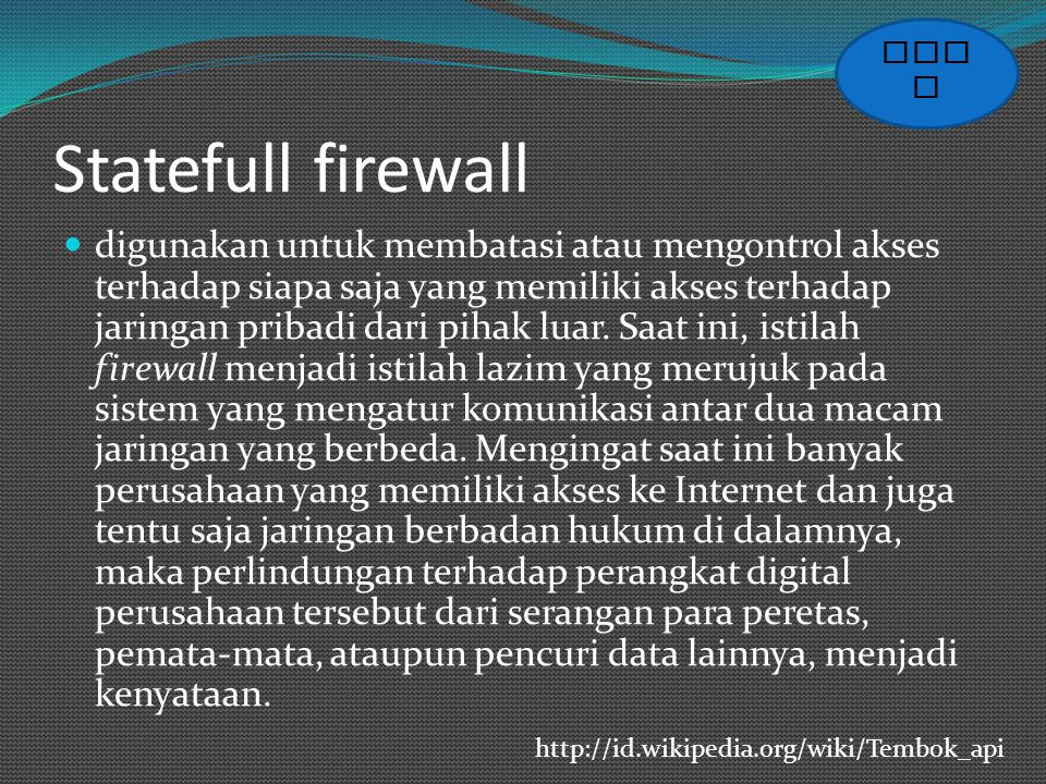 BACK Statefull firewall.