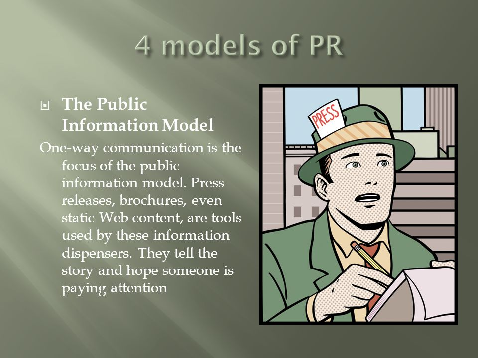 4 models of PR The Public Information Model