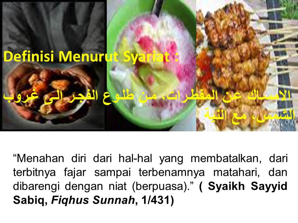 Definisi Menurut Syariat :