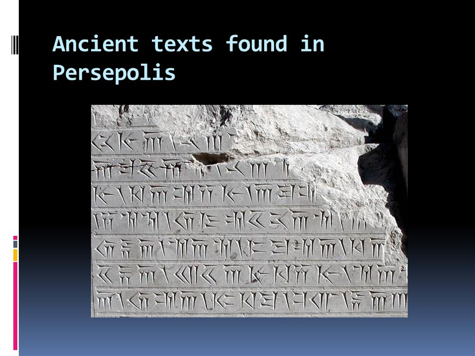 Ancient texts found in Persepolis