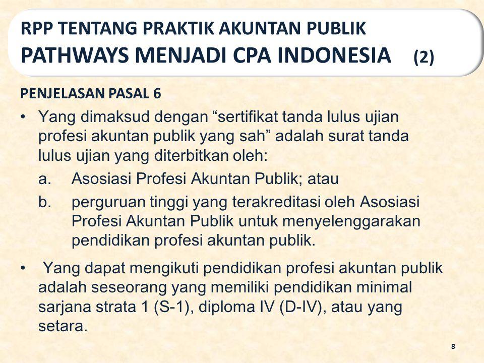 RPP TENTANG PRAKTIK AKUNTAN PUBLIK PATHWAYS MENJADI CPA INDONESIA (2)