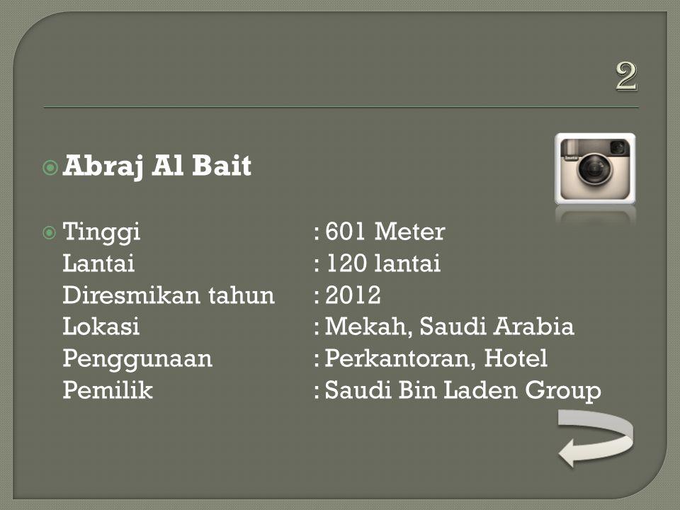 2 Abraj Al Bait.
