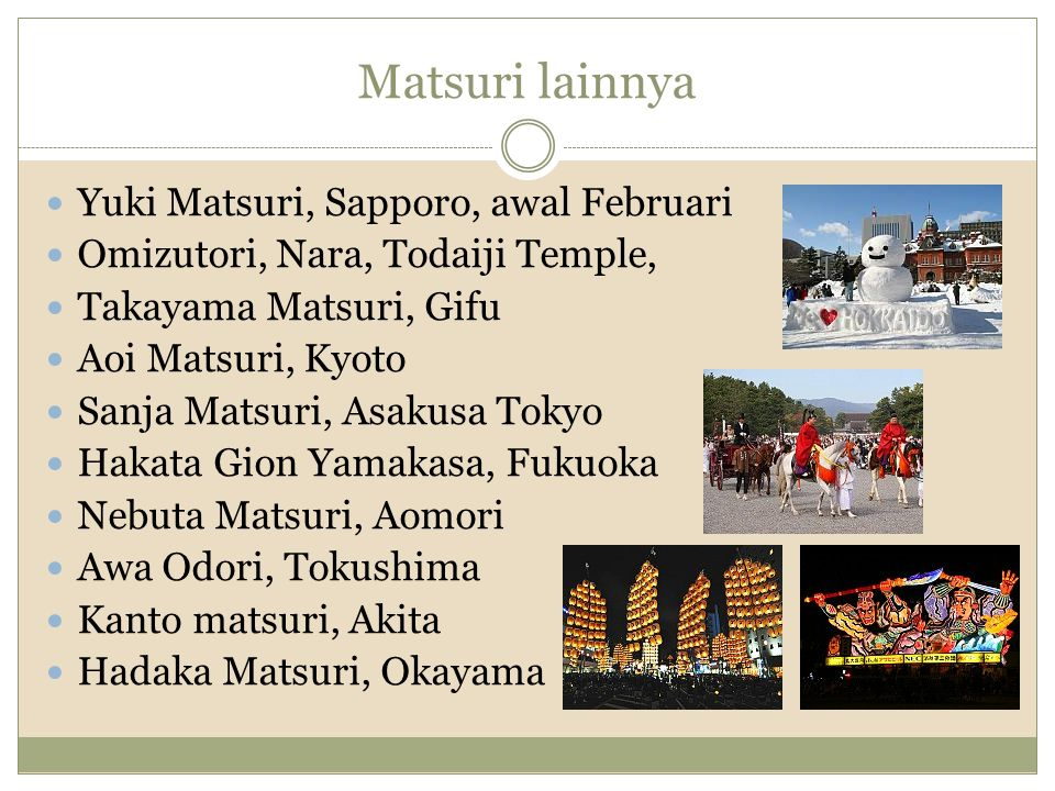 Matsuri lainnya Yuki Matsuri, Sapporo, awal Februari