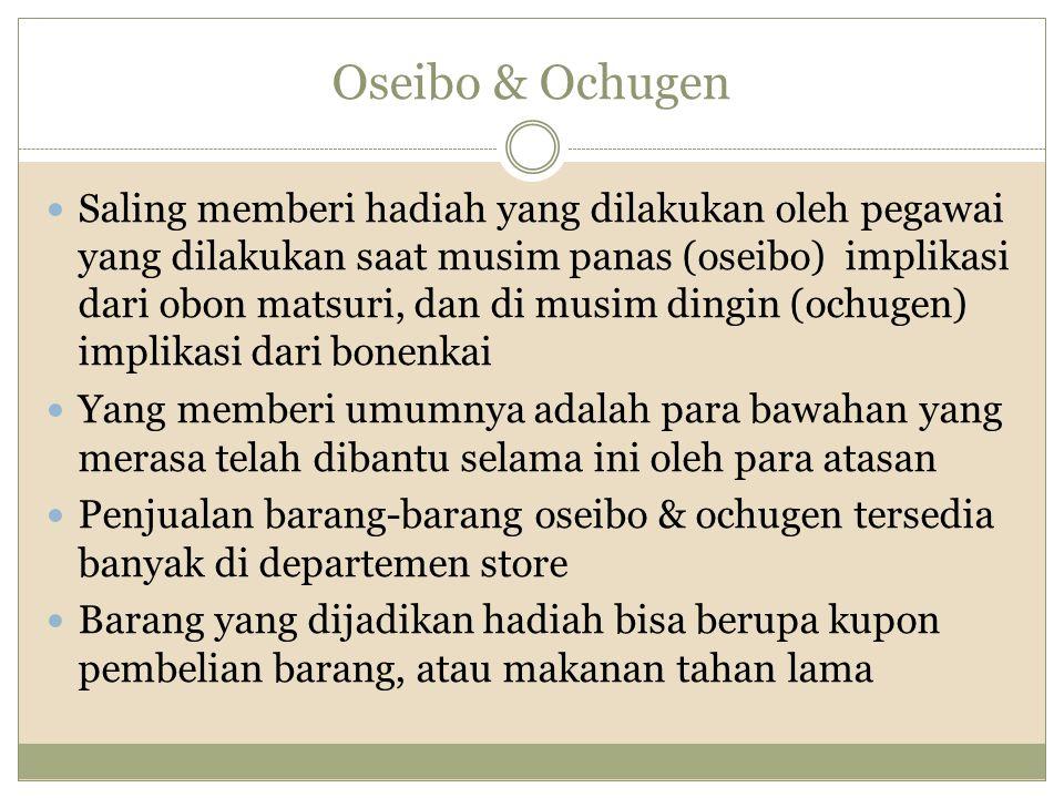 Oseibo & Ochugen