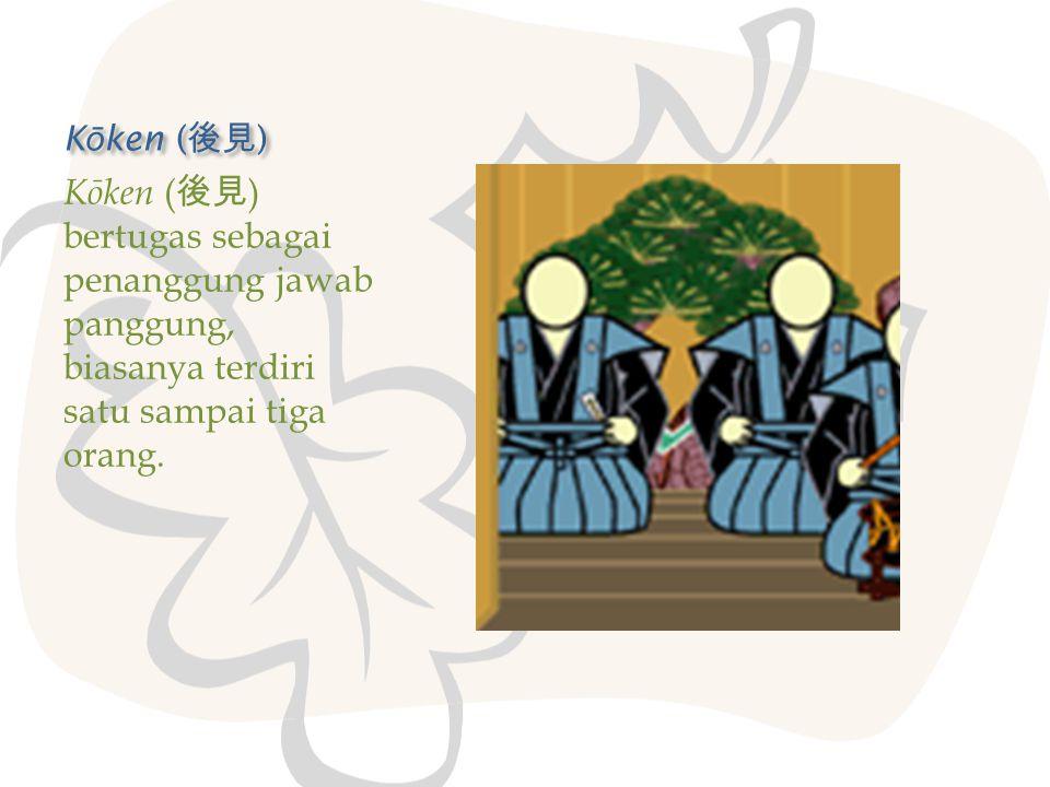 Kōken (後見) Kōken (後見) bertugas sebagai penanggung jawab panggung, biasanya terdiri satu sampai tiga orang.