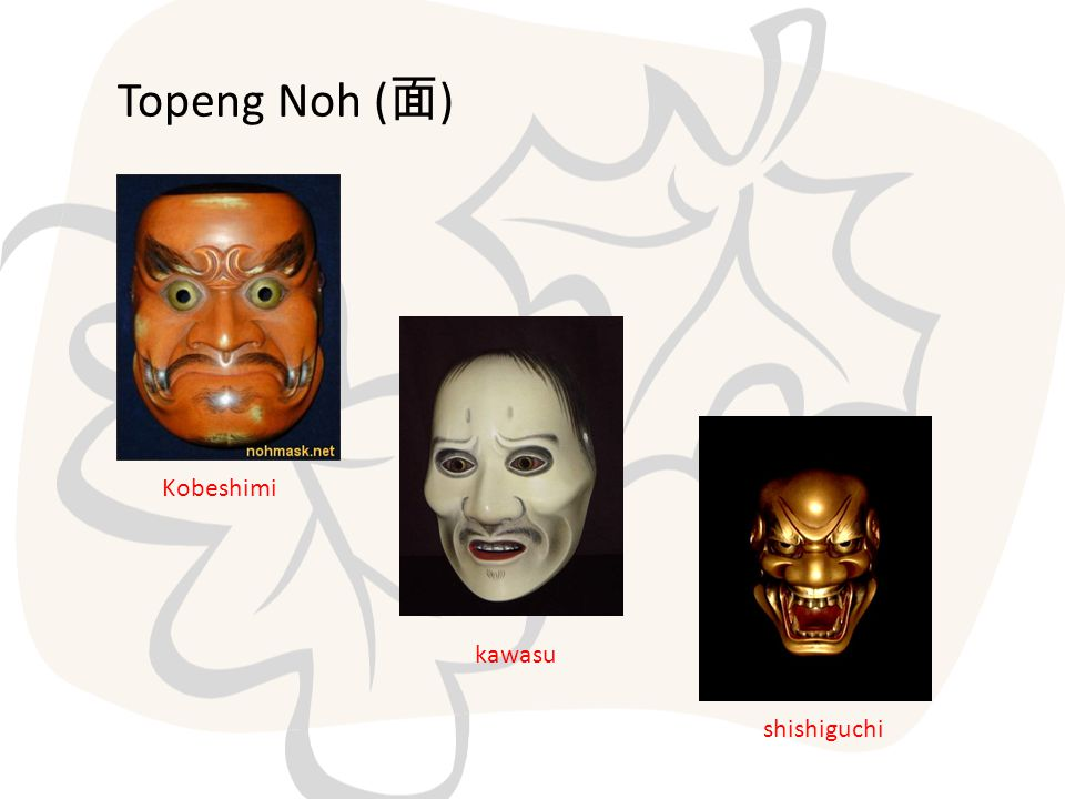 Topeng Noh (面) Kobeshimi kawasu shishiguchi