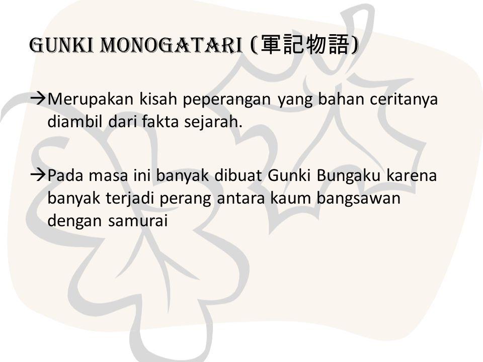 Gunki Monogatari (軍記物語)