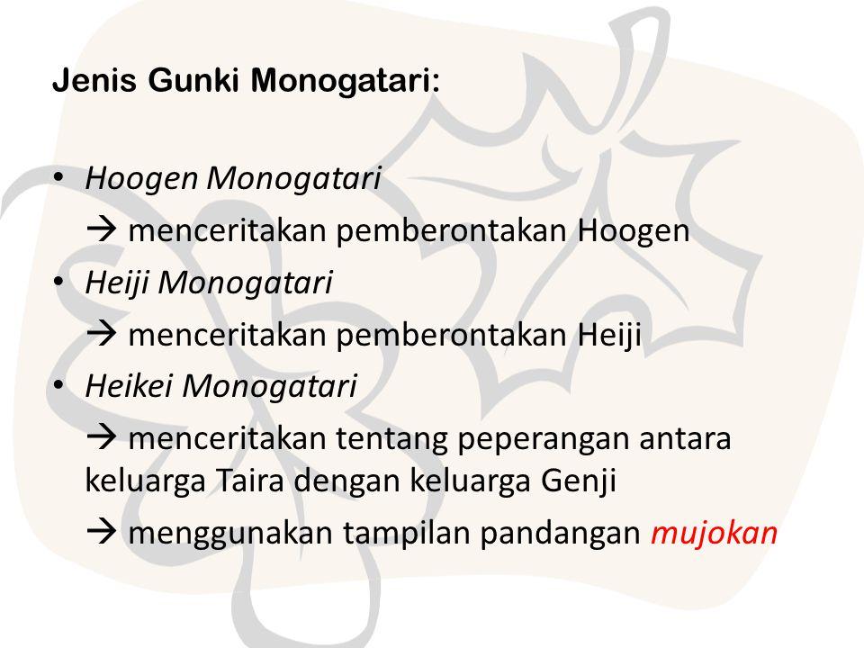 Jenis Gunki Monogatari: