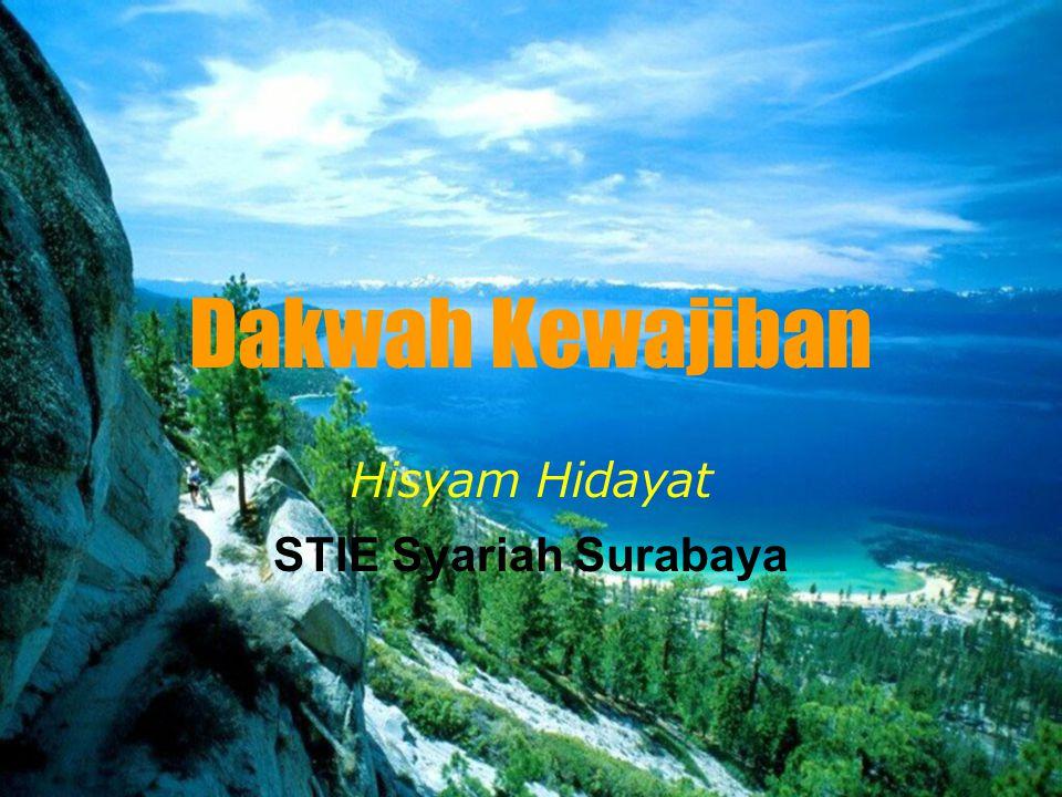 Hisyam Hidayat STIE Syariah Surabaya