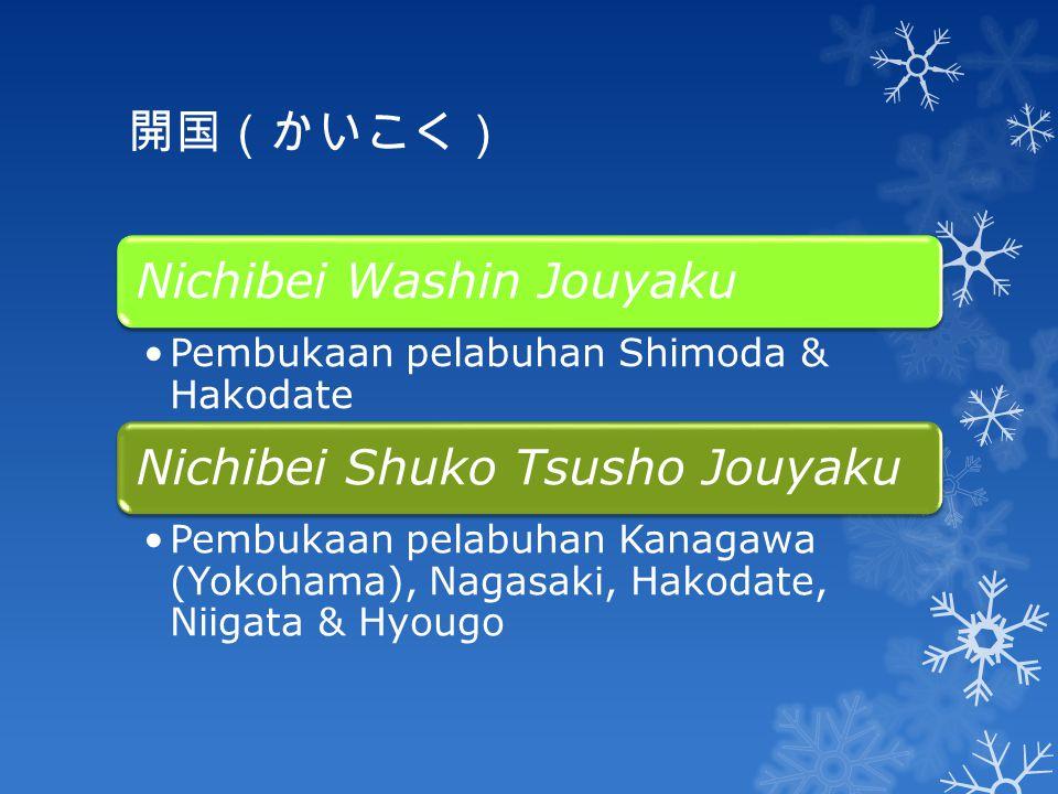 Nichibei Washin Jouyaku