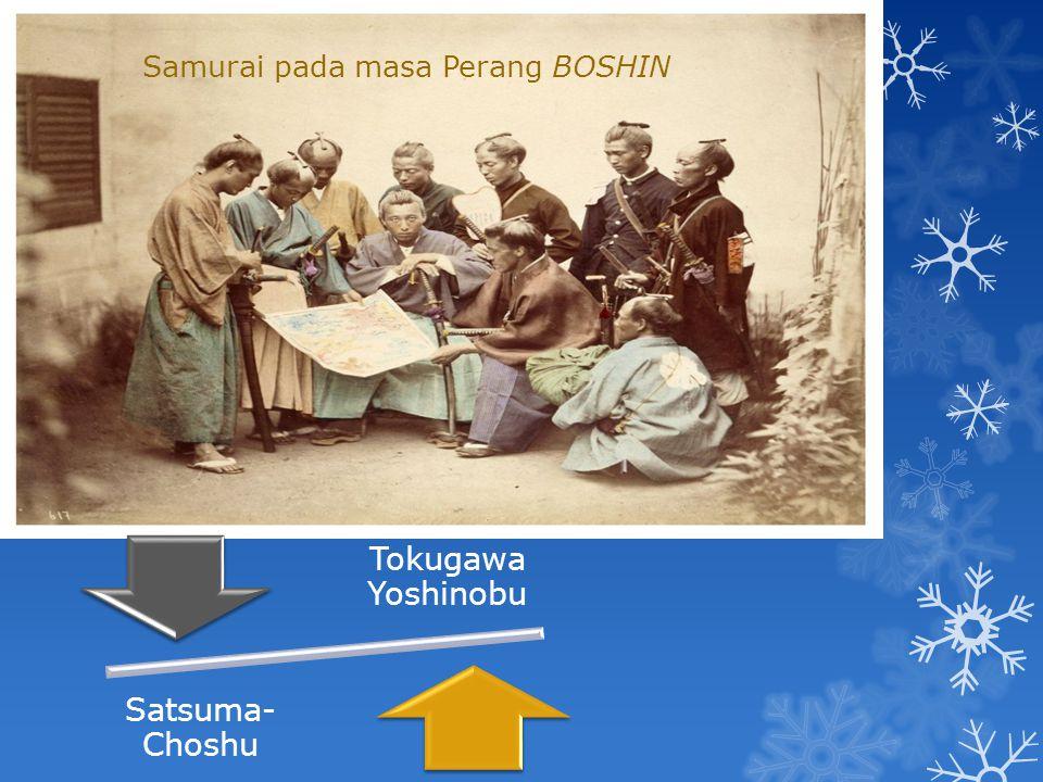 Samurai pada masa Perang BOSHIN